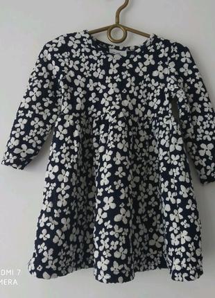 Topolino красивое теплое платье 98 см 3 года в садик