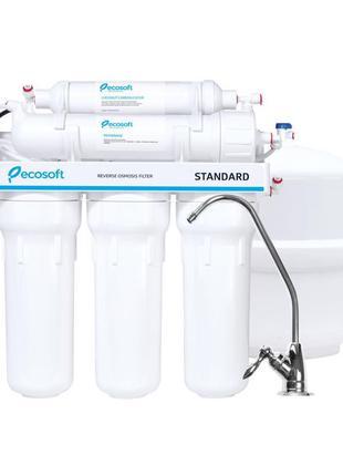 Ecosoft Standard 5-50 (система обратного осмоса)