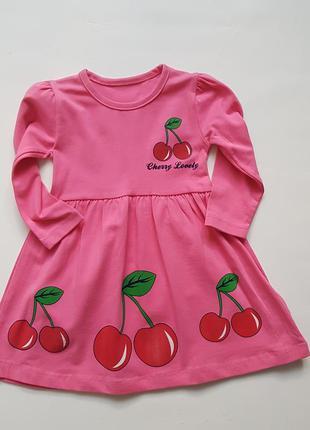 Платье девочка розовое вишня / сукня довгий рукав 74-80см