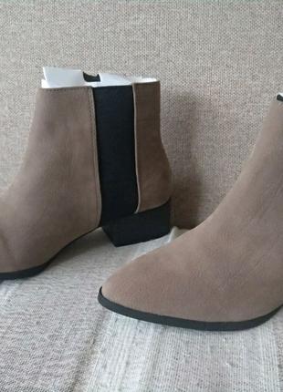 Женские осенние ботинки H&M