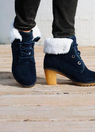Натуральный замш/мех**зимние ботинки!!**