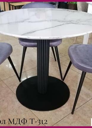 Стол МДФ + глянцевое стекло ТМ-63