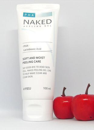 Гель-пилинг A'PIEU Naked Peeling Gel