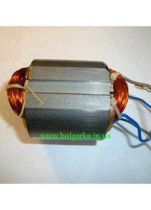 Статор для болгарки Интерскол УШМ-125/900