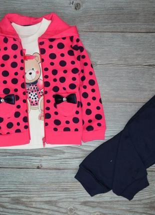 Костюм 3-ка: кофта з капішоном на замочку, реглан, штани