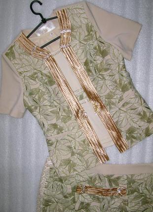 Нарядный костюм тройка пиджак юбка футболка под золото украшен...