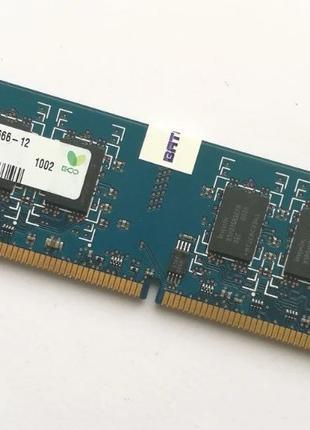 Оперативна пам'ять для ПК Hynix DDR2 2Gb 800MHz PC2 6400U CL6