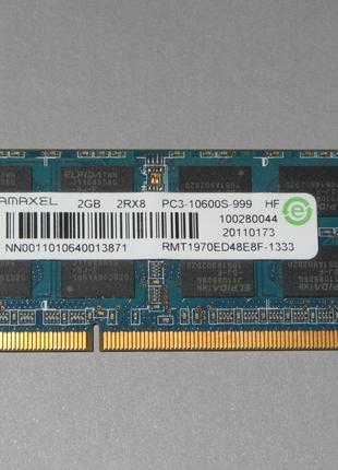 Ramaxel 2Gb 2Rx8 PC3-10600S-999 оперативная память DDR3 1333 ОЗУ