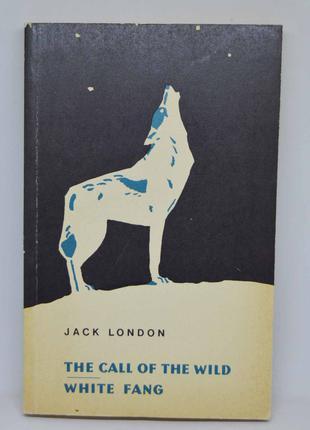 """Книга на английском языке: Jack London """"The Call of the Wild"""", """"W"""