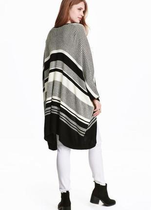 Трендовый теплый полосатый кардиган кофта пончо свитер на деми...