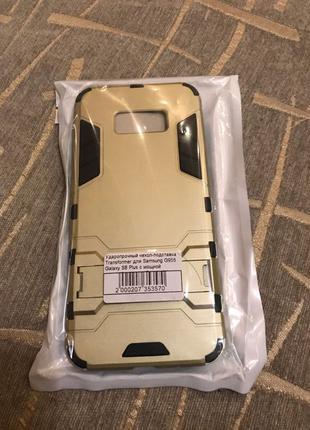 Новый Чехол, бампер на Samsung Galaxy S8 Plus