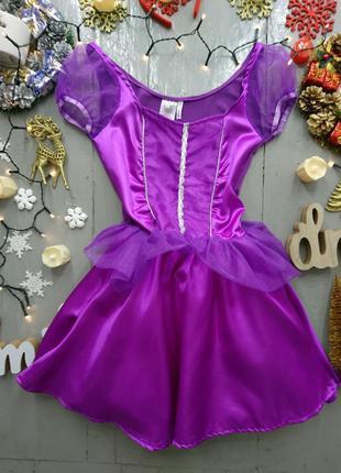Карнавальное платье для маленькой принцессы
