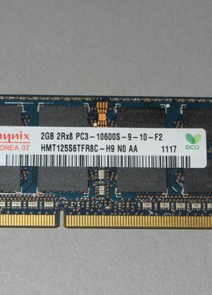 Hynix 2Gb 2Rx8 PC3-10600S-9-10-F2 Оперативная Память DDR3 ОЗУ