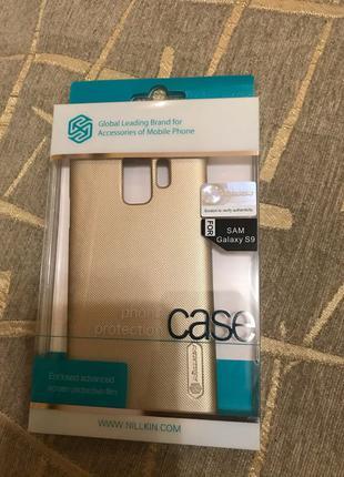 Чехол + защитная пленка в подарок Samsung Galaxy S9