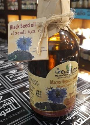 200мл. Масло черного тмина из Египта натуральное холодного отжима