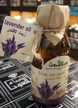 200 мл масло Лаванды из Египта. От бессонницы, беспокойства.