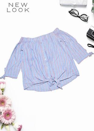 Полосатая рубашка с голыми плечами new look