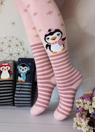 Махровые колготки с пингвинами на детей 2-7 лет. турция арти