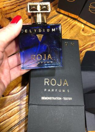 Roja parfums dove elysium pour homme cologne одеколон, тестер,...