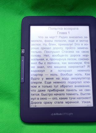 Электронная книга AirBook City Light Touch Подсветка Wi-Fi Fb2 Pd