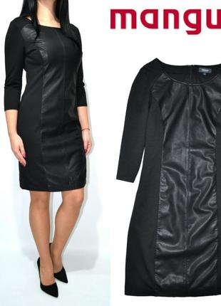 Платье футляр со вставками из эко кожи manguun.
