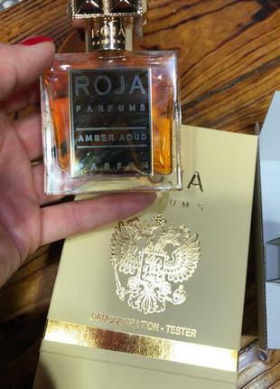 Roja parfums amber aoud - парфюм (духи) - 50 ml tester