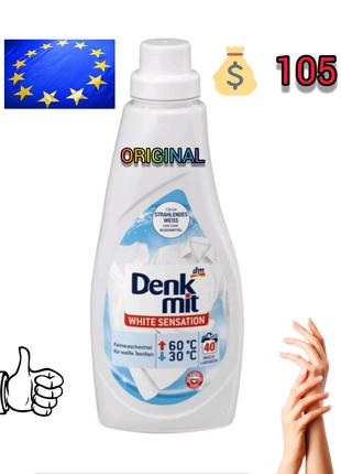 Гель для стирки белого белья Denkmit White Sensation 40 стирок 1L