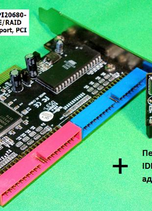 Комплект:  Переходник SATA + Raid контроллер