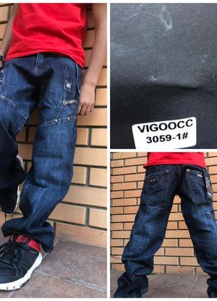 Джинсы vigocc. подросток