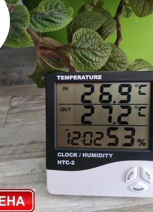 Часы Термометр Гигрометр с выносным датчиком HTC-2 (метеостанция)