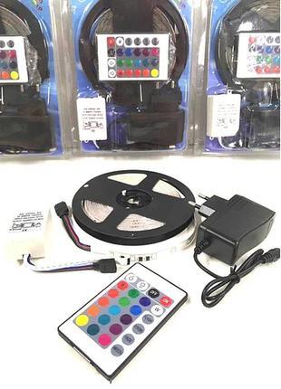 Светодиодная лента SMD 3528 RGB LED 5 м с пультом блоком питания