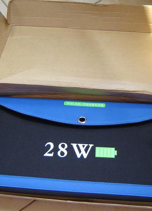Солнечное зарядное устройство, батарея,панель 28Вт