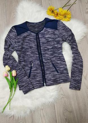 Жакет кардиган накидка пиджак кофта женская деловой стиль