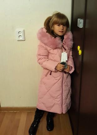 Длинный пуховик для девочки с искусственным мехом