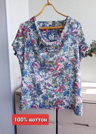 Летний коттоновый топ блуза футболка вырез водопад натуральный...