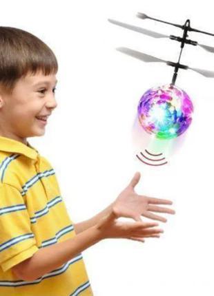 Светящийся летающий шар LED Flying Ball PC398, Индукционная игруш