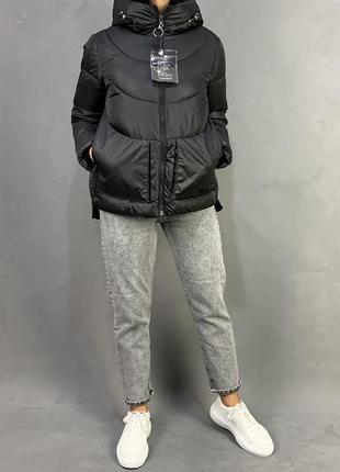 Объемная куртка бойфренд оверсайз.в наличии цвета ,размеры!