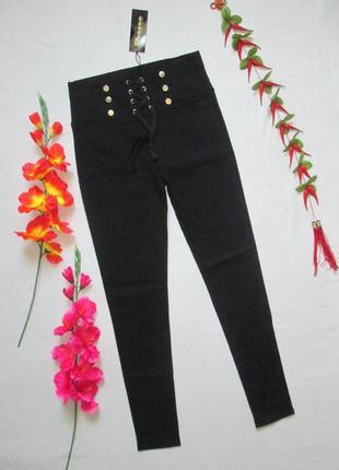 Крутые стрейчевые брюки скинни леггинсы с заклепками и шнуровк...