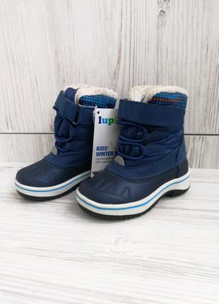 Зимние термо ботинки мембранные сапоги Германия