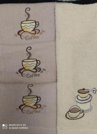 Набор полотенец махровых размер 50 х 25 (4 штуки)