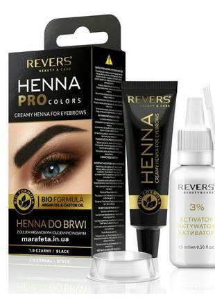Крем-Краска хна для бровей Henna Pro Colors от Revers