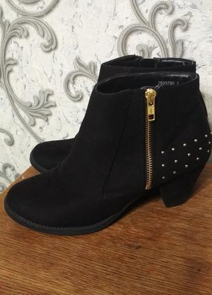 Ботінки ботинки new look