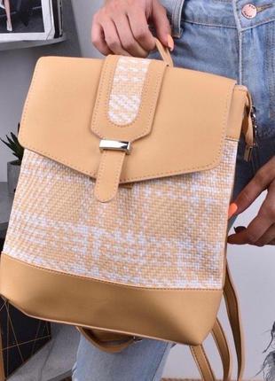 Рюкзак женский / жіночий