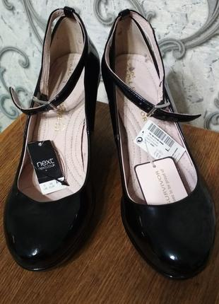 Туфлі туфли next