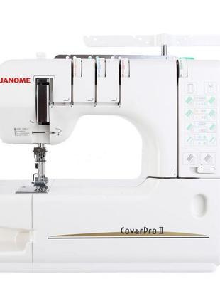 Роспошивальная машина Janome Cover Pro 2