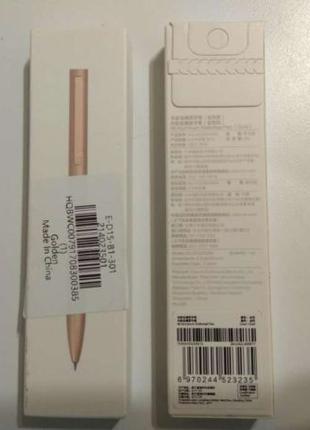 Ручка металлическая Xiaomi Цвет Золотой Оригинал