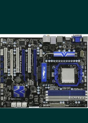 Продаю комплект AMD Phenom II X6 1055T 2,8GHz sAM3 Tray 95w с  as