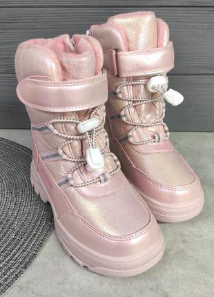 Зимние сапоги для девочек 27 распродажа