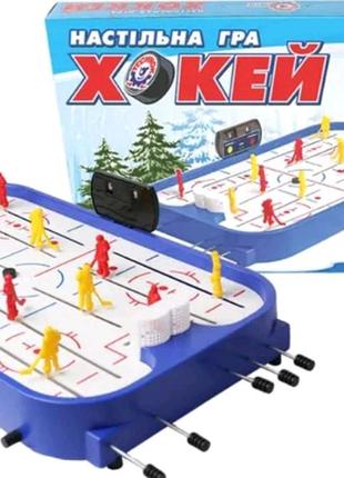 Настольная игра хокей