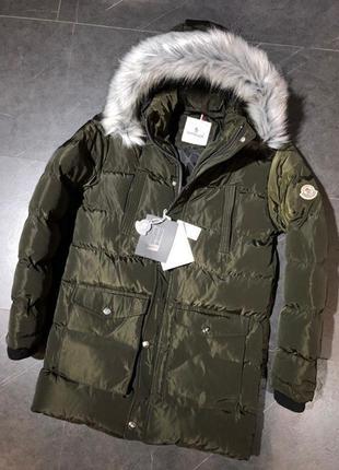Стильная мужская куртка зима синяя хаки бордо микровельвет
